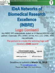Hawaii INBRE Logo Contest! The Deadline is March 15, 2019.